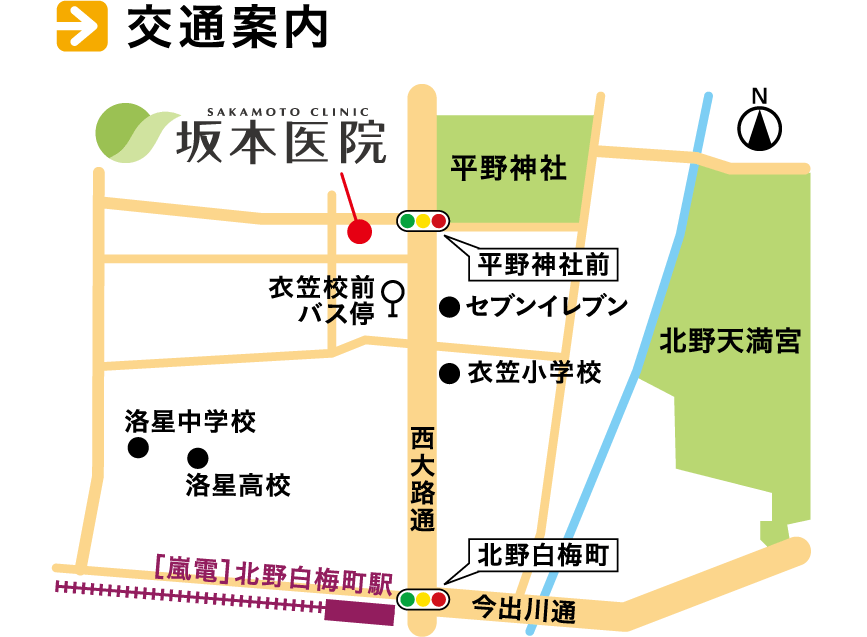 交通案内 周辺地図
